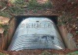 直径4米热镀锌钢波纹涵管