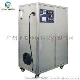 氧气源臭氧发生器 水处理消毒杀菌 效率高速度快