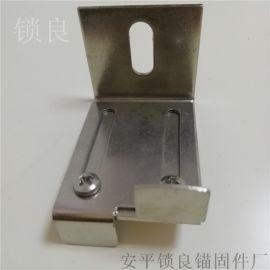 不锈钢一体板挂件 铝合金一体板挂件
