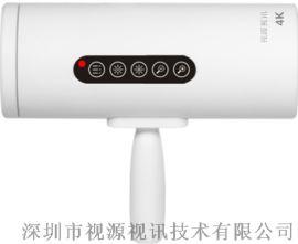 术野摄像机 SY-HD9030 手术专用摄像机