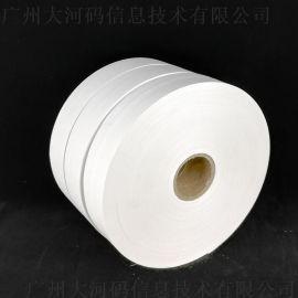 无荧光空白水洗唛可打印材料尼龙带