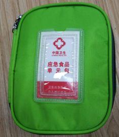 绿色医疗包收纳包仪器包广告包定制上海方振100