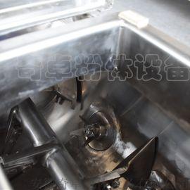 犁刀混合机化工原料卧式螺带混合机