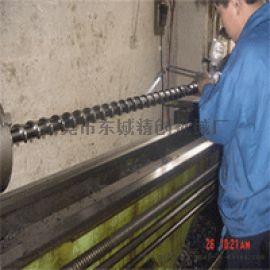 东莞精创供应螺杆炮筒维修 挤出机螺杆料筒料管翻新