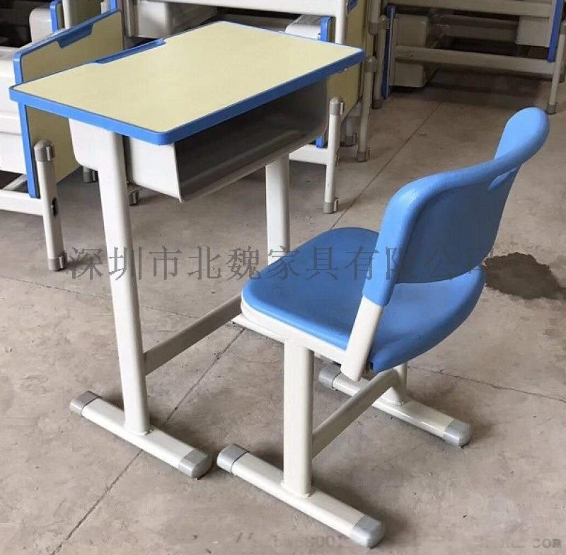 单人位可升降课桌椅KZY001塑料板带书斗学生桌椅