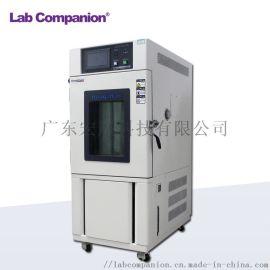 恒温恒湿试验室 恒温恒湿试验机 可程式恒温恒湿箱