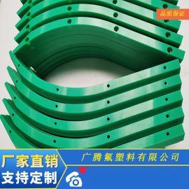 厂家供应各种超高耐磨聚乙烯链条导轨 可按图加工输送设备链条到条