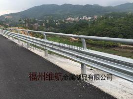 供应高速公路波形梁护栏 镀锌喷塑护栏板福建维航