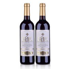 西班牙红酒进口惠州报关时效