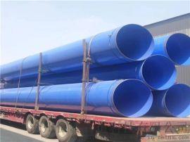输水专用环氧粉末涂塑钢管涂塑钢管 河北恒泰涂塑钢管