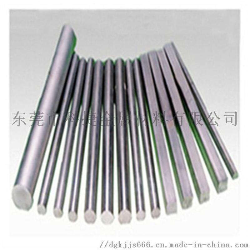 優質1050鋁棒 耐腐蝕抗磨損工業純鋁棒可定製切割