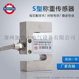 普司顿PSD-S1称重传感器1吨拉力秤1000kg