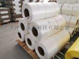 天津供應各種規格聚酯纖維帶 柔性打包帶