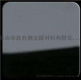黑钛不锈钢镜面板厂家**
