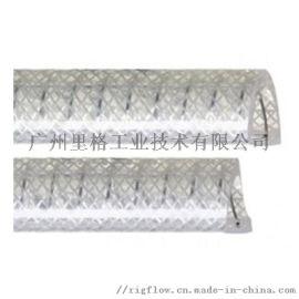 食品级网纹钢丝双重透明软管B3 933