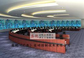 公共监控指挥控制台 定制弧形控制台 会议桌制造厂家
