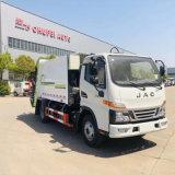 江淮駿鈴6-8方城市環衛壓縮式垃圾車