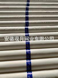 72T陶瓷丝印网布 180目服装印刷网纱