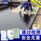 耐博仕樓面防水雙組份聚氨酯