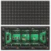 外牆LED顯示屏P幾清晰度高全彩P4多少錢