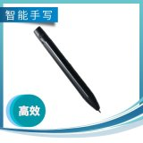 纸屏同步智能手写笔 中国手写笔