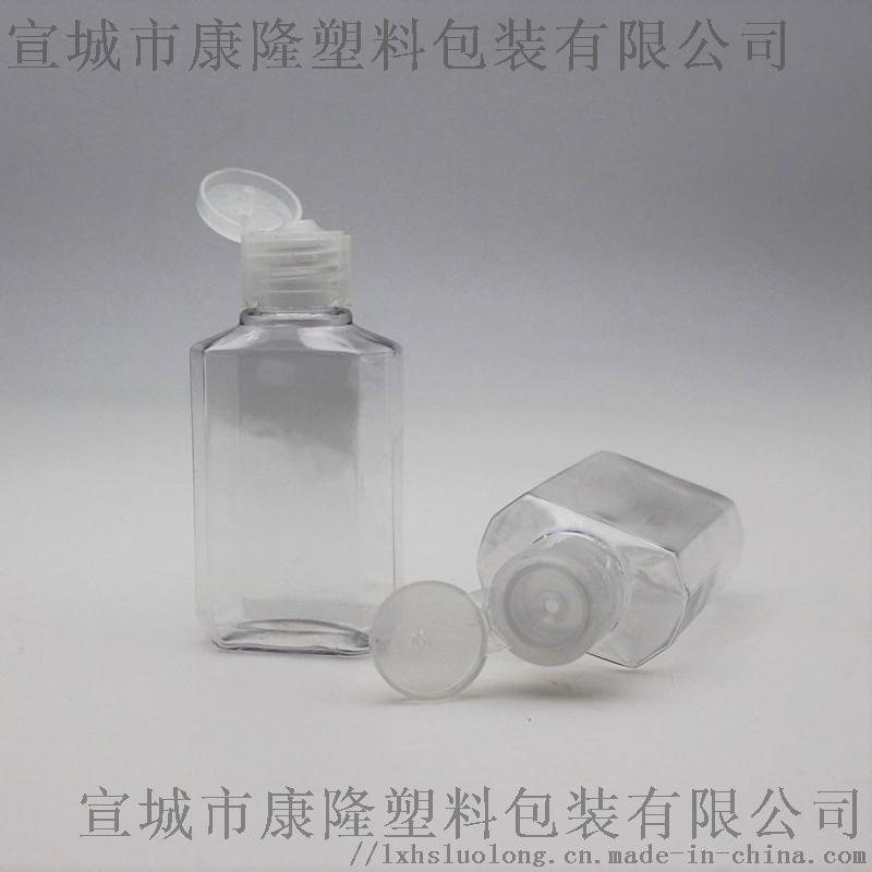 八角偏瓶儿童免洗洗手液瓶翻盖pet小瓶便携式瓶