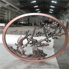 背景墙梅花装饰件双面镂空浮雕圆挂件