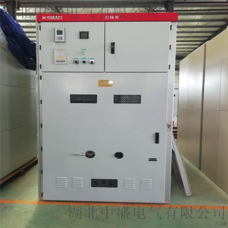 35KV高壓櫃  鎧裝交流金屬交流配電櫃