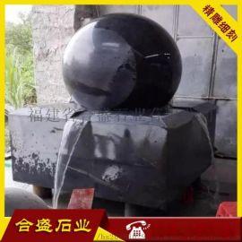景观风水球加工 石雕风水球喷泉 大理石风水球