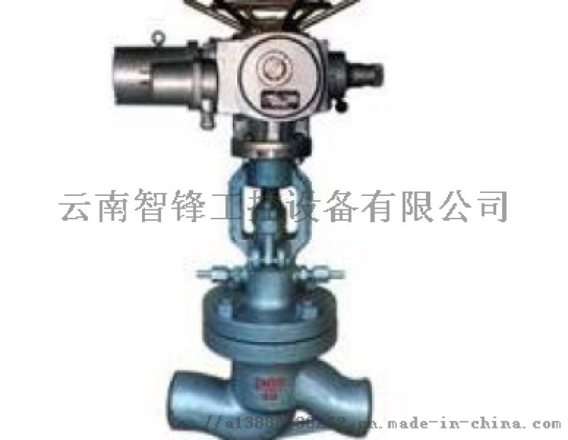 DSJ941H电动水封截止阀