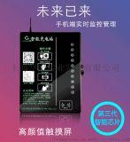 上海廠家供應智慧電瓶車充電樁