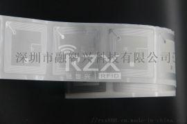 rfid图书防伪标签