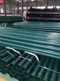 潍坊电缆涂塑复合钢管 电力专用保护套管