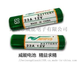 12V23A电池 L1028碱性电池 防盗器电池