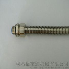 陕西双扣不锈钢4mm金属软管  双钩304不锈钢