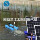 太陽能推流曝氣機