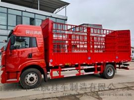 14.5米半挂骨架运输集装箱的设计要求
