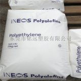 低催化剂残留量 低气味水平PP 100-GD02
