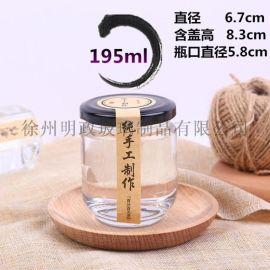 食品级玻璃瓶子圆形罐头带盖透明牛肉酱辣椒酱密封罐子