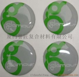 苏州AB透明PU胶铭牌贴纸胶环氧树脂胶