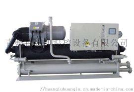 供应半封闭螺杆冷水机组-生产半封闭螺杆冷冻机组