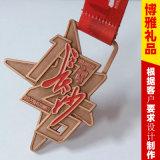 長沙獎牌定做 長沙馬拉松獎牌定製 運動會獎章製作