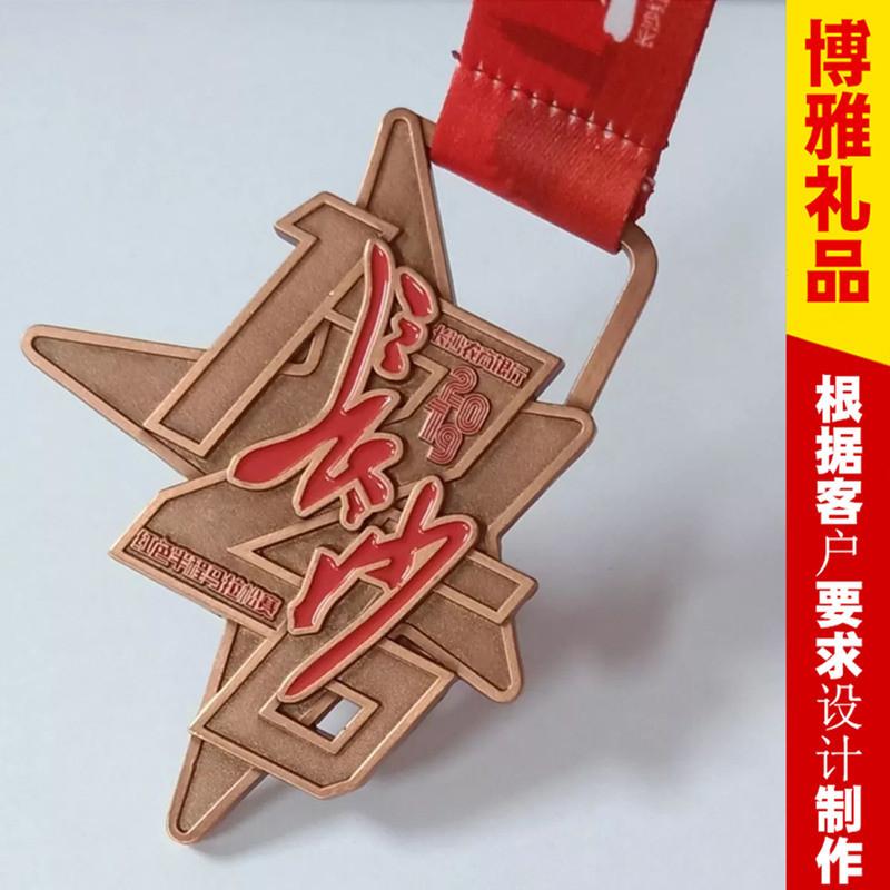 长沙奖牌定做 长沙马拉松奖牌定制 运动会奖章制作