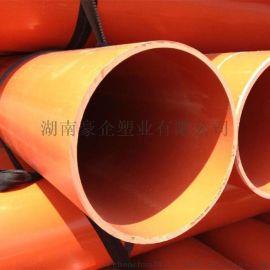 湖南PVC-C高压电力管 dn167电力管电缆管