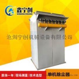 气箱脉冲除尘器 锅炉布袋除尘器 工业布袋除尘器