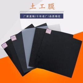 长丝土工布,防水板,防渗膜,土工膜,复合土工膜
