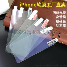 pet材质高清手机膜 深圳iphone11手机膜
