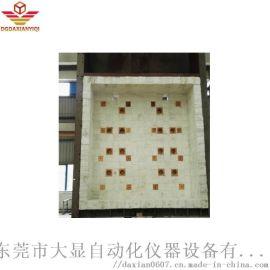 建筑材料垂直防火炉GB/T9978