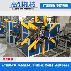 全自动收卷机 塑料管材收卷机
