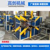 全自動收卷機 塑料管材收卷機